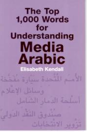 The Top 1,000 Words for Understanding Media Arabic