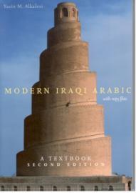 Modern Iraqi Arabic