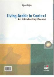 Living Arabic in Context