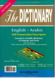 The Dictionary / English - Arabic