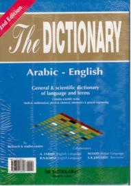 The Dictionary / Arabic - English