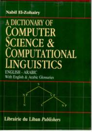 A Dictionary Of Computer Science & Computational Linguistics