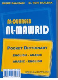 Al-Mawrid Al-Quareeb -Pocket Dictionary