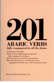 201 Arabic Verbs
