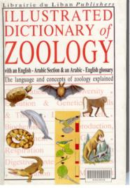 Illustrated Dictionary of Zoology