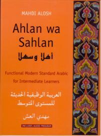 Ahlan Wa Sahlan (Intermediate Level) - أهلا وسهلا