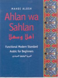 Ahlan Wa Sahlan (Beginners) - أهلا وسهلا