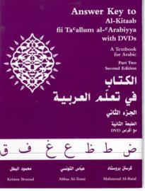 Answer Key to al-Kitaab fii Ta'allum al-'Arabiyya with DVDs -  Part Two - الكتاب في تعلم العربية - الجزء الثاني