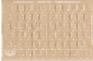 Arabic Keyboard Overlay - white