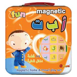 الحروف- عربي- قطع مغنطسية